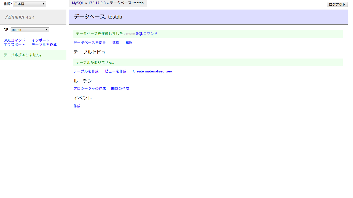 ad-database3