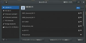 network_usb