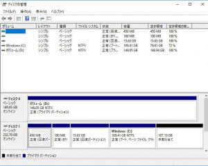 w-disk