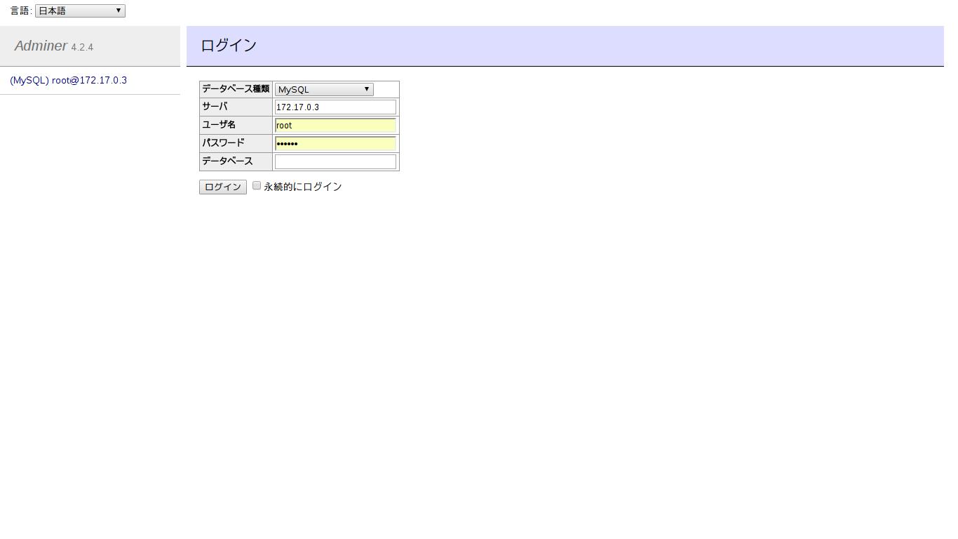 ad-login